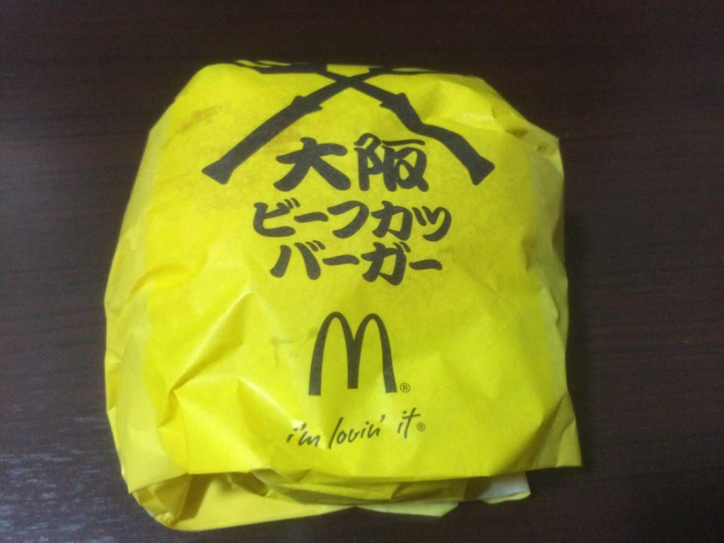 【マクドナルド】大阪ビーフカツバーガーを食べてみました!【感想】