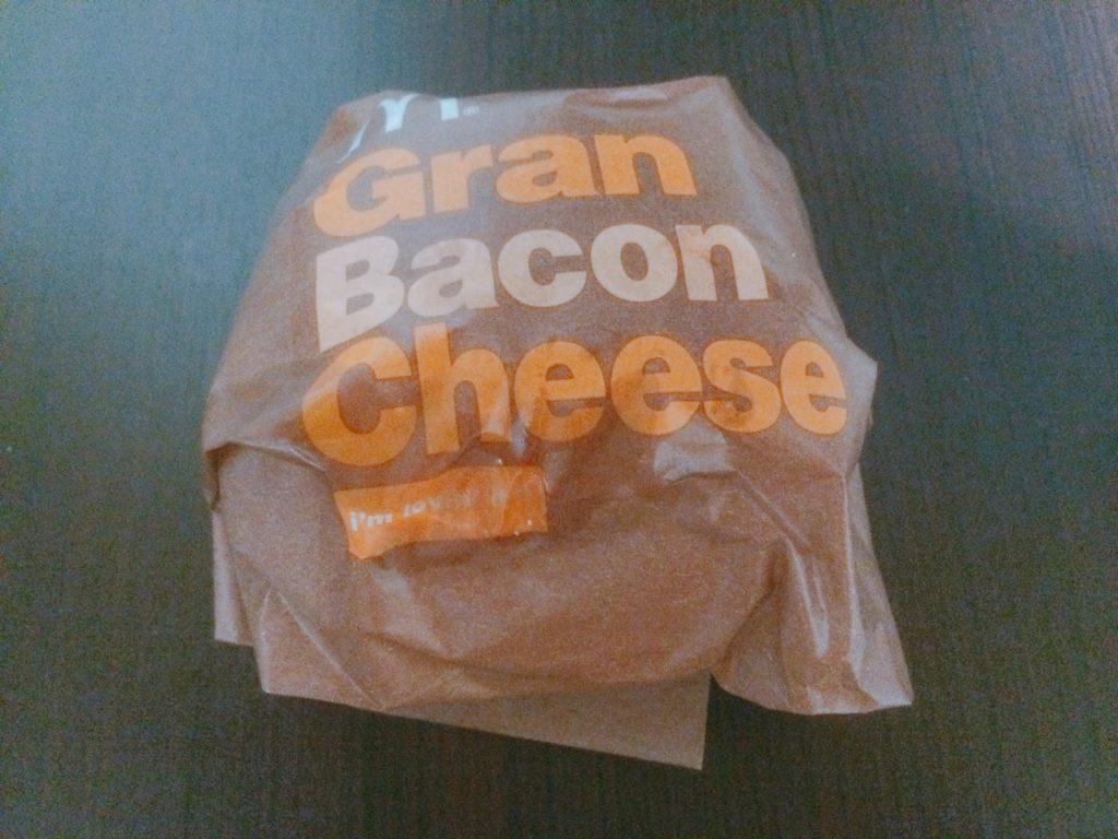 【マクドナルド】グラン ベーコンチーズを食べました!【感想】