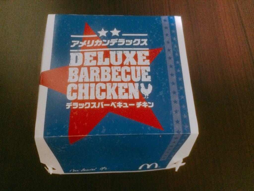 【マクドナルド】デラックスバーベキュー チキンを食べてみました!【感想】