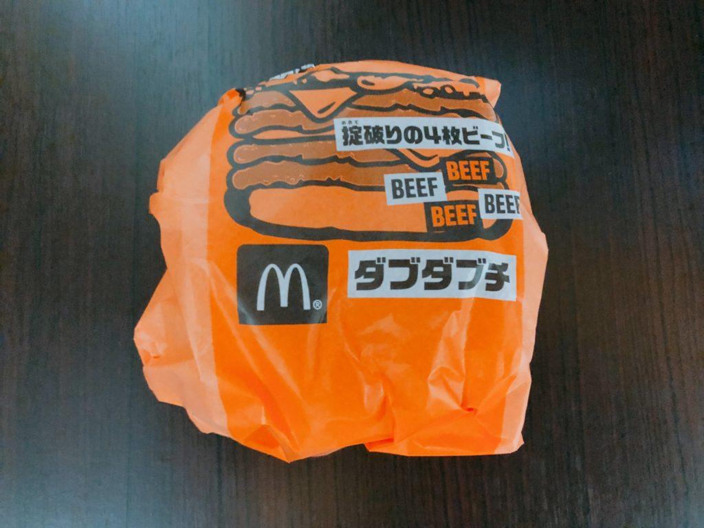 【マクドナルド】ダブルビーフ ダブルチーズバーガーを食べてみました!【感想・レビュー】