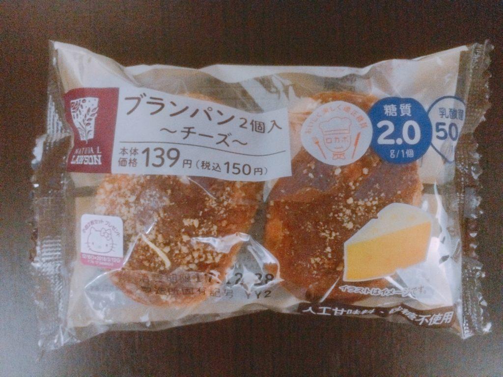 【糖質制限】ローソンで買える低糖質パンの紹介➁【コンビニ】