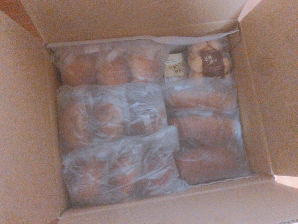 【糖質制限】低糖工房の「お試しセット」を注文してみました!パン・ピザ・クッキー・チョコ【感想・レビュー】