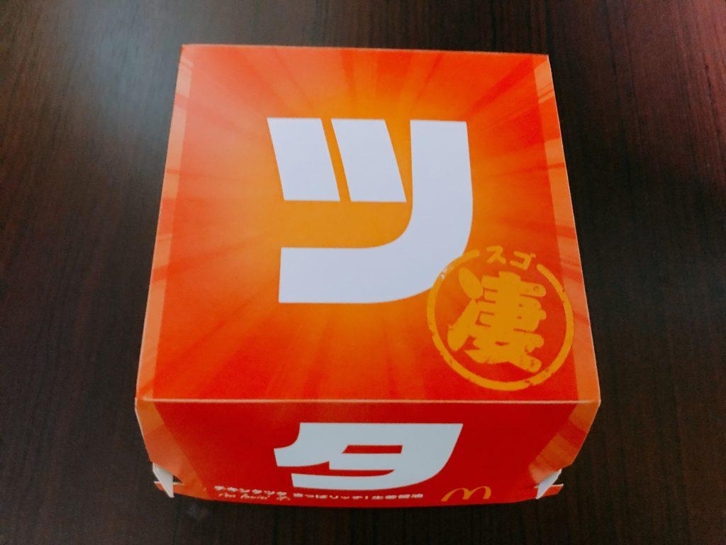 【マクドナルド】チキンタツタ・チキンタルタを食べてみました!【感想・レビュー】