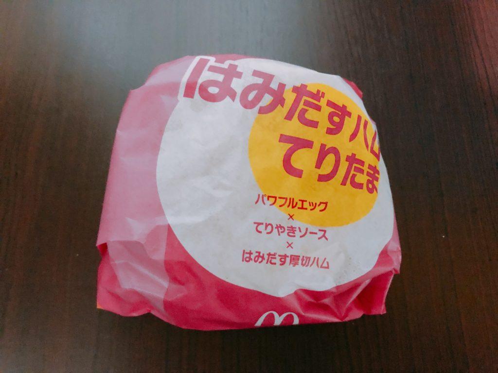 【マクドナルド】てりたま・はみだすハムてりたまを食べてみました!【感想・レビュー】