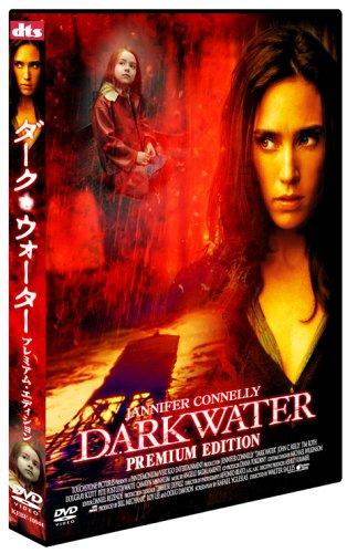 映画『ダーク・ウォーター』を観ました!日本映画をリメイク!【感想・ネタバレあり】