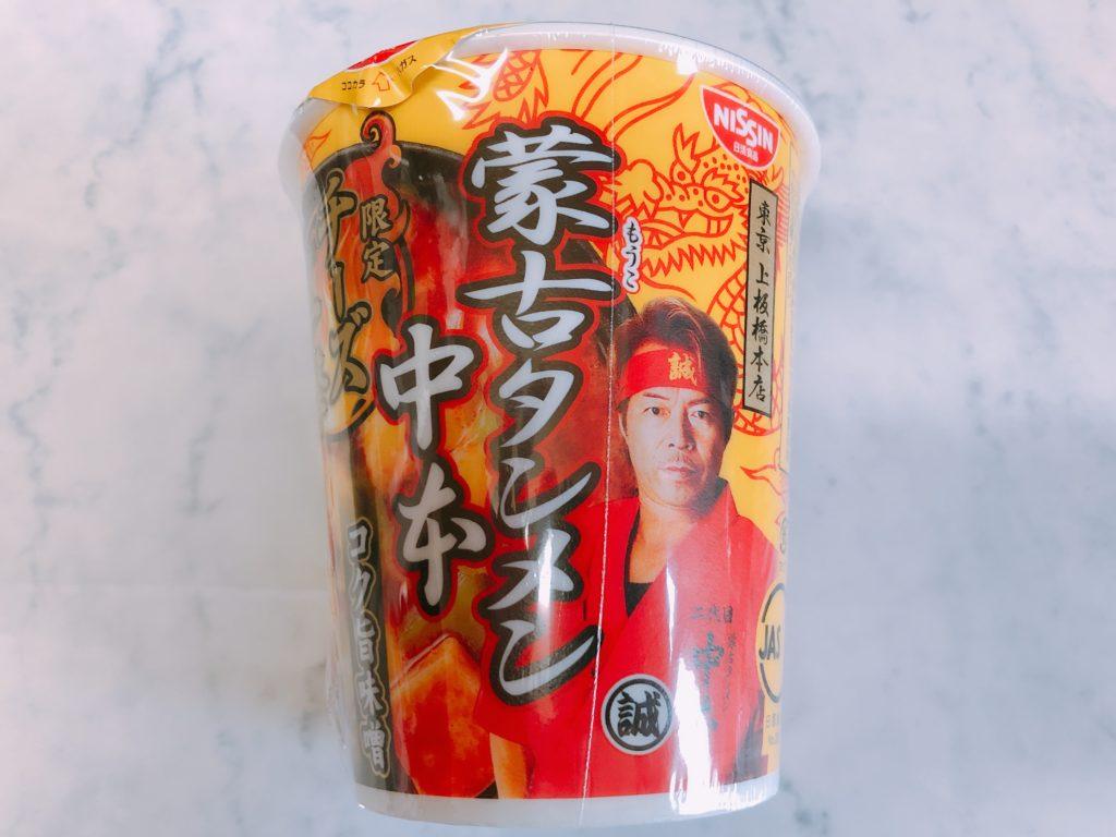 【カップラーメン】日清食品『蒙古タンメン中本 チーズの一撃』を食べたよ!【感想・レビュー】