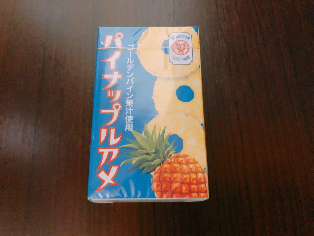 セイカ食品『パイナップルアメ』を食べてみました!【感想・レビュー】