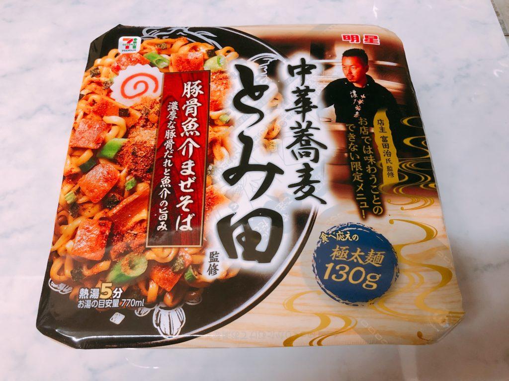 中華蕎麦とみ田『豚骨魚介まぜそば』を食べてみました!【感想・レビュー】