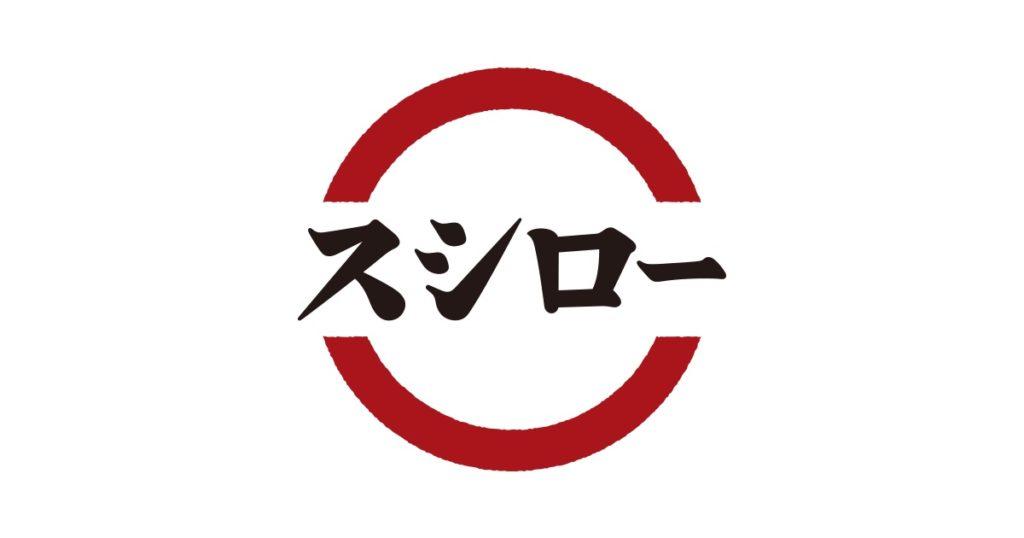 【スシロー】あの魚の産地はどこ?寿司ネタの原産地の調べ方