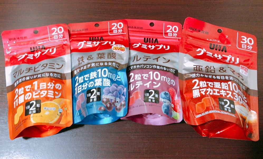 食べすぎ注意!味覚糖『UHAグミサプリ』が美味すぎる!【感想・レビュー】