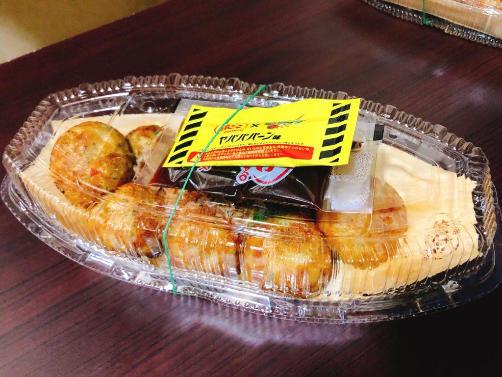 【銀だこ】モンストをやって無料でGET!『ヤバババーン味』を食べてみました!【モンスト】