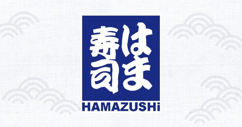 【はま寿司】種類豊富な醤油が魅力!おすすめの使い分け方法とは?