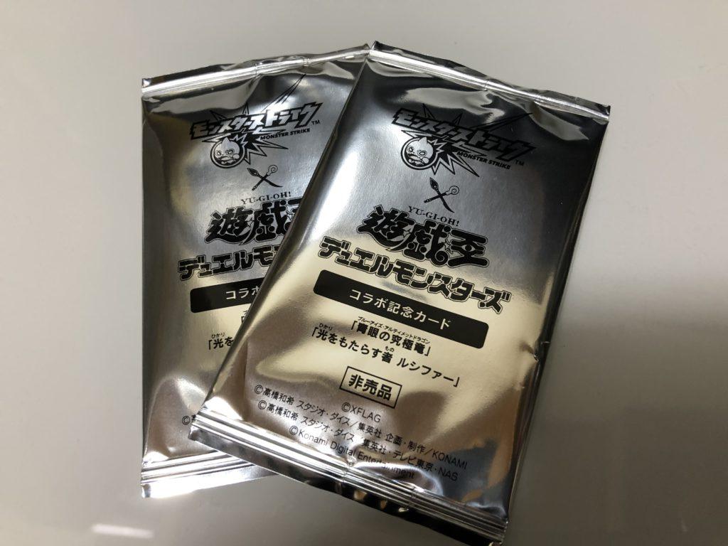 【遊戯王カード】モンストとの「コラボ記念カード」2パックの開封結果を報告します!