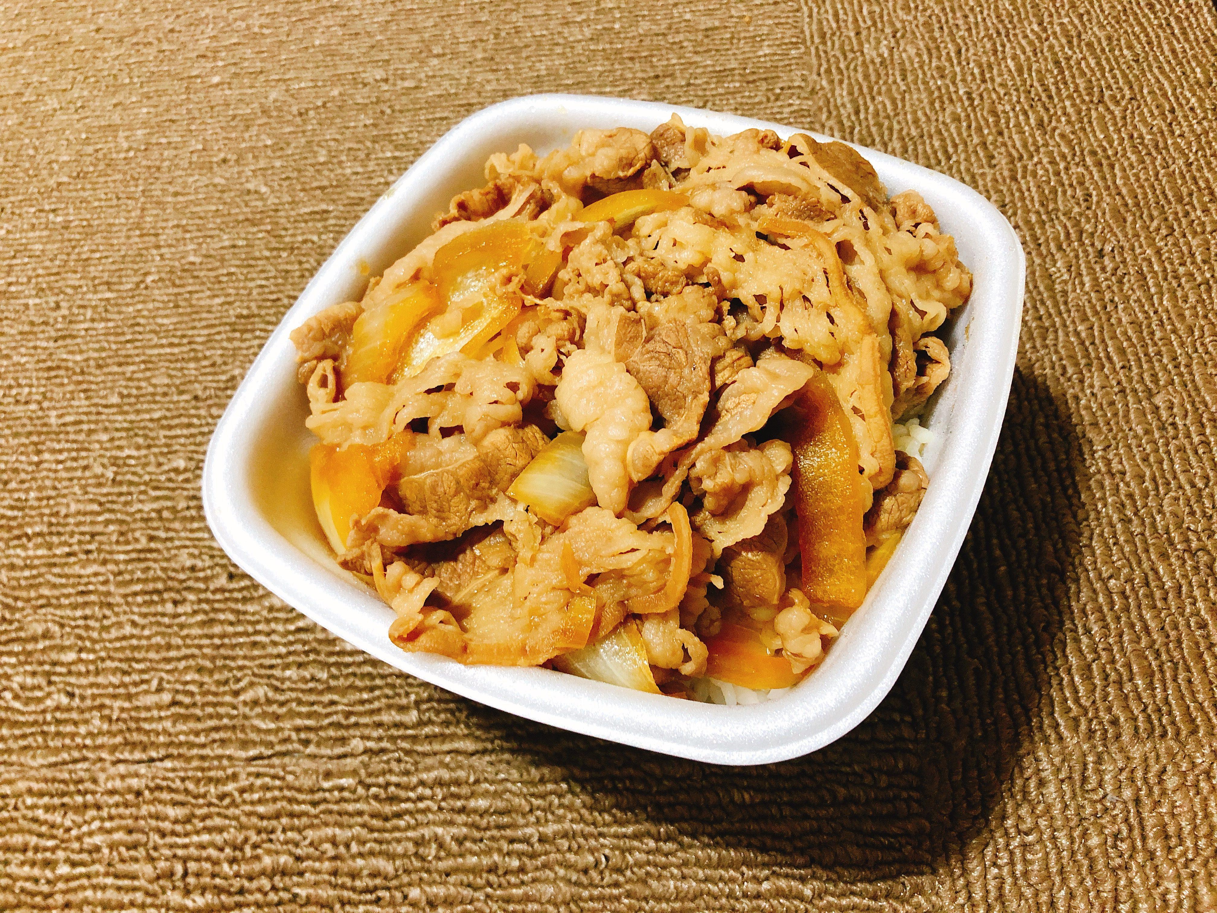 吉野家の牛丼『超特盛』