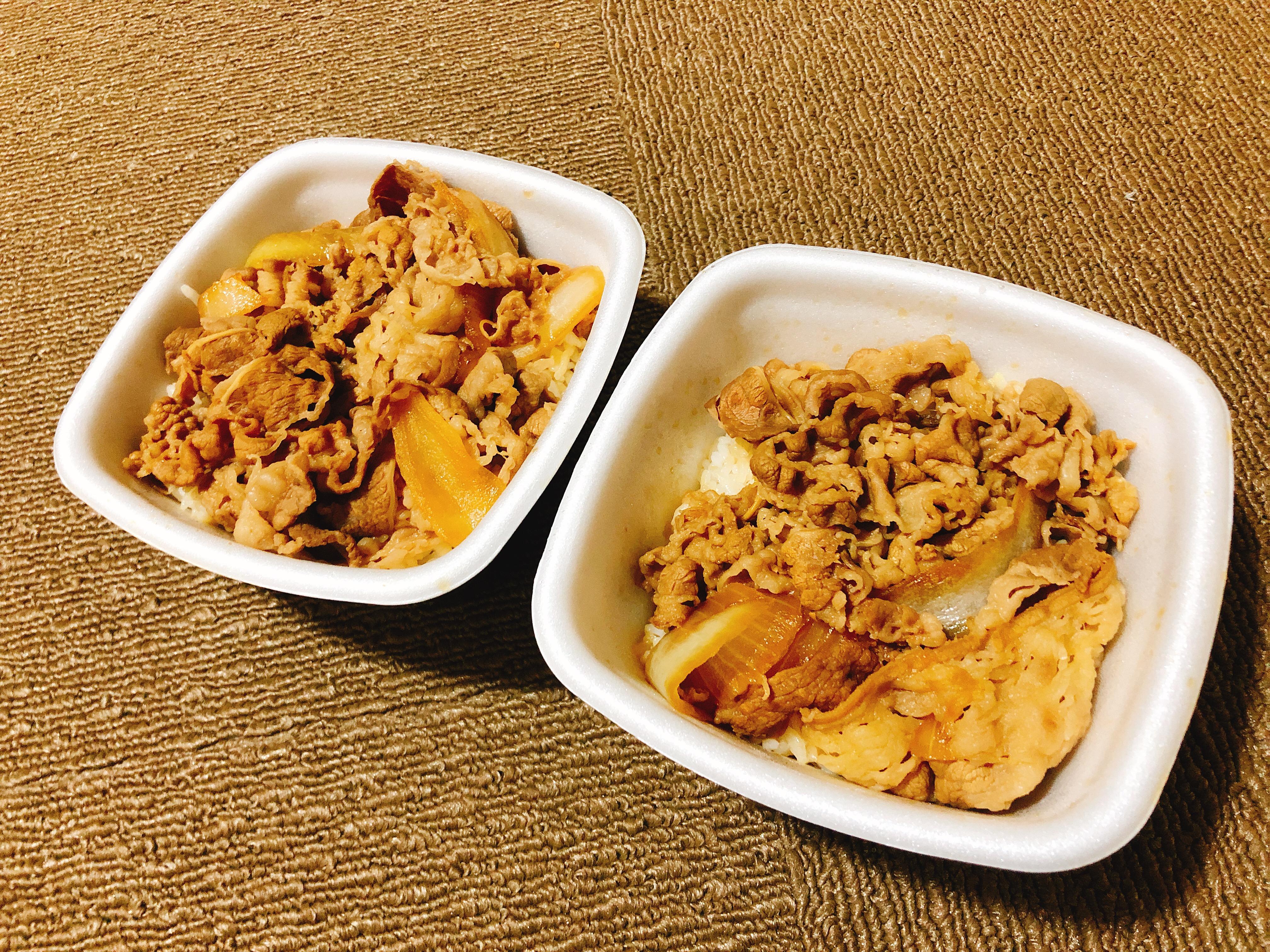 吉野家の牛丼『小盛』と『並盛』の比較