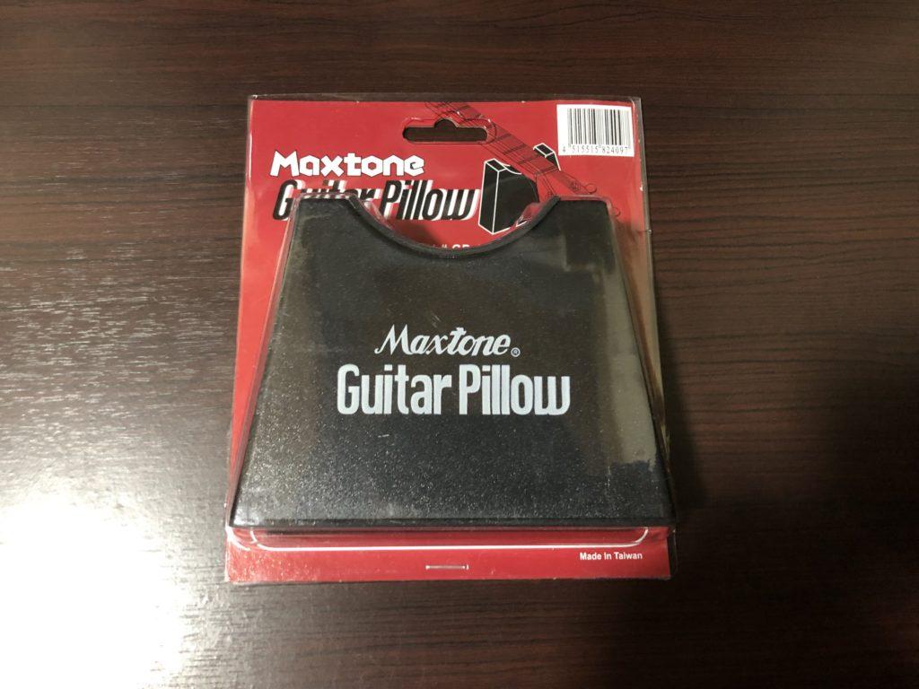 【ギターメンテナンス】ギターピロー『MAXTONE GP-109』を購入!自作よりも安上がり!?