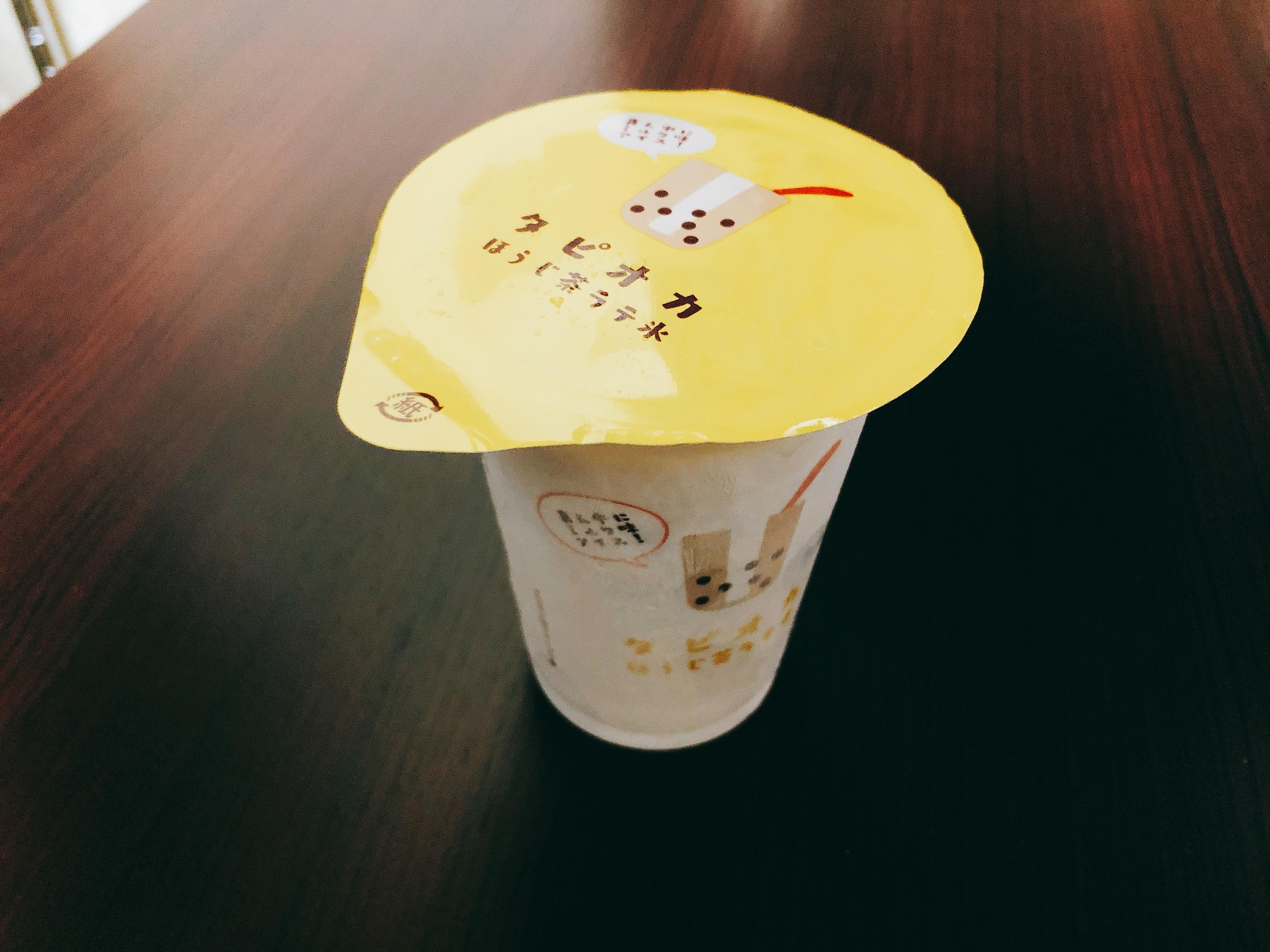 タピオカほうじ茶ラテ氷