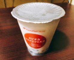 タピオカココナッツミルク パッケージ