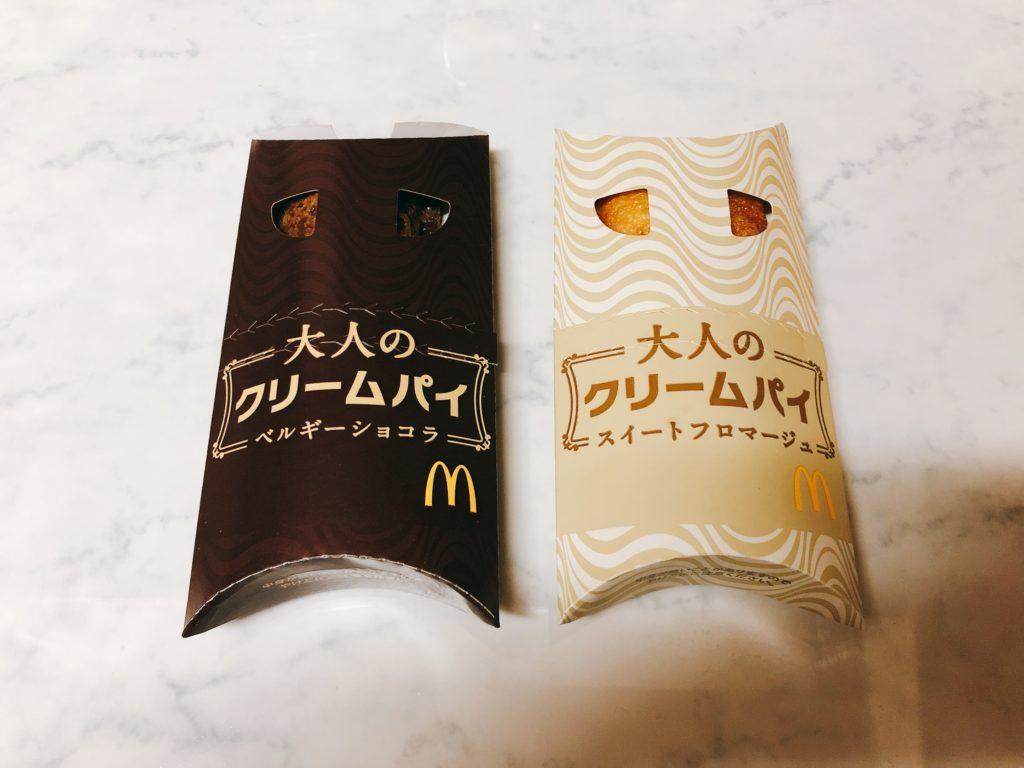 【マクドナルド】大人のクリームパイ「ベルギーショコラ」と「スイートフロマージュ」を食べ比べ【感想・レビュー】