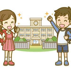 小学生の「低学年」や「高学年」は何年生?どう区分けしているの?