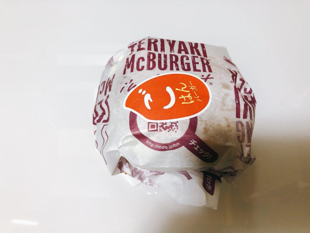 【マクドナルド】ごはんバーガー「ごはんてりやき」を実食【感想・レビュー】
